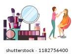 visage makeup visagiste... | Shutterstock .eps vector #1182756400