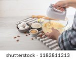 chef with mixer in hands... | Shutterstock . vector #1182811213