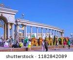 almaty  kazakhstan   16 sep... | Shutterstock . vector #1182842089