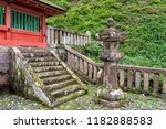 old stone lantern on the... | Shutterstock . vector #1182888583
