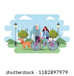 people at park | Shutterstock .eps vector #1182897979