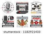 music shop  sound record studio ... | Shutterstock .eps vector #1182921433
