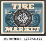 spare car wheel banner with...   Shutterstock .eps vector #1182921616