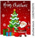 santa claus merry christmas... | Shutterstock .eps vector #1182942070