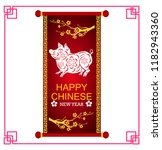 happy  chinese new year  2019... | Shutterstock .eps vector #1182943360