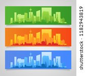 city skyline colored sets  city ... | Shutterstock .eps vector #1182943819