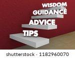 tips advice guidance wisdom... | Shutterstock . vector #1182960070