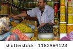marrakesh  morocco   oct 21 ...   Shutterstock . vector #1182964123