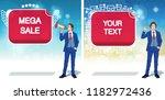 sale advertisement concept... | Shutterstock .eps vector #1182972436