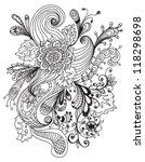 Romantic hand drawn floral ornament, illustration design - stock photo