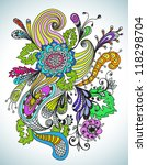 Romantic hand drawn floral ornament, illustration design - stock photo