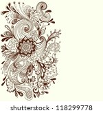 Romantic hand drawn floral background, illustration design, vector - stock vector