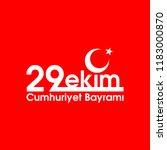 october 29 republic day turkey. ... | Shutterstock .eps vector #1183000870