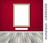 gallery interior with one empty ... | Shutterstock . vector #1183001020