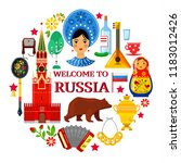 colorfull traditional russian...   Shutterstock .eps vector #1183012426