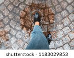 first person point of view... | Shutterstock . vector #1183029853