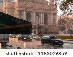 lviv  ukraine   september 7 ... | Shutterstock . vector #1183029859