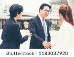 introduce teamwork together...   Shutterstock . vector #1183037920