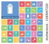 construction icon set. very...   Shutterstock .eps vector #1183047220