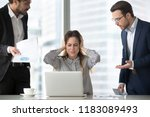 stressed frustrated female ceo... | Shutterstock . vector #1183089493