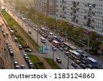 st. petersburg  russia  ... | Shutterstock . vector #1183124860