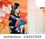 portrait of attractive asian... | Shutterstock . vector #1183127029