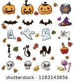 halloween  item illust | Shutterstock . vector #1183143856
