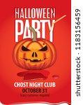vector banner for halloween... | Shutterstock .eps vector #1183156459