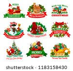 merry christmas holidays... | Shutterstock .eps vector #1183158430