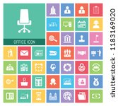 office icon set. very useful...   Shutterstock .eps vector #1183169020