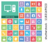 office icon set. very useful...   Shutterstock .eps vector #1183169023