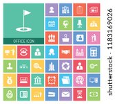 office icon set. very useful...   Shutterstock .eps vector #1183169026