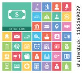 office icon set. very useful...   Shutterstock .eps vector #1183169029