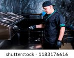 the cook prepares pizza in... | Shutterstock . vector #1183176616