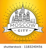 minimal moscow city linear... | Shutterstock .eps vector #1183240456