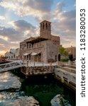 al bastakiya historical...   Shutterstock . vector #1183280053