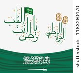 saudi arabia national day in... | Shutterstock .eps vector #1183280470