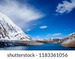 beautiful blue lake in high... | Shutterstock . vector #1183361056