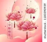 chinese mid autumn festival... | Shutterstock .eps vector #1183390939