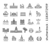 simple linear vector icon set... | Shutterstock .eps vector #1183472959