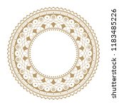 decorative round frame for... | Shutterstock .eps vector #1183485226