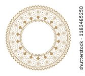 decorative round frame for... | Shutterstock .eps vector #1183485250