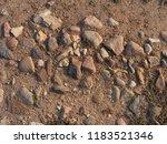 stony road. decorative... | Shutterstock . vector #1183521346