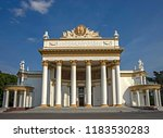 soviet architecture of the... | Shutterstock . vector #1183530283