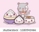 cat and japan food kawaii   Shutterstock .eps vector #1183542466