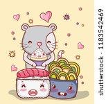cat and japan food kawaii   Shutterstock .eps vector #1183542469