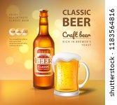 craft beer in bottle and glass... | Shutterstock .eps vector #1183564816