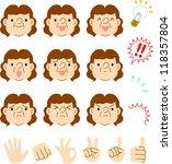 human face | Shutterstock .eps vector #118357804