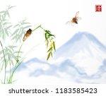 two cicadas  bamboo and far...   Shutterstock .eps vector #1183585423