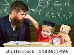 father with beard  teacher... | Shutterstock . vector #1183611496